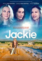 Джеки (2012)