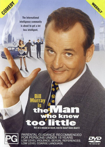 �������, ������� ������� ���� ���� (The Man Who Knew Too Little)