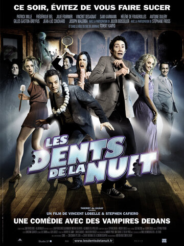 Вечеринка вампиров (2008)