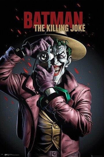 Бэтмен: Убийственная шутка (2016) смотреть онлайн HD720p в хорошем качестве бесплатно