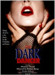 Темный танцор (1995)
