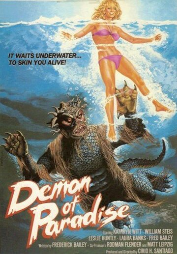 Демон из рая (1987)