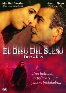 Поцелуй мечты (1992)
