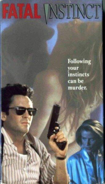 Цена убийства (Fatal Instinct)