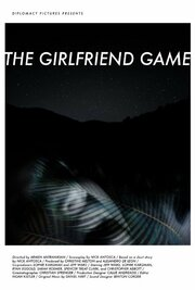 The Girlfriend Game (2015)