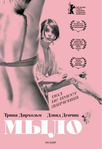 Кино Холокост