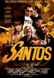 Сантос (2008)