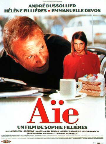 Ой (2000)