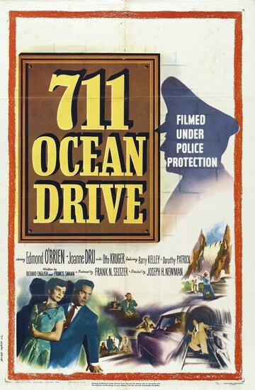 711 Оушен Драйв (1950)