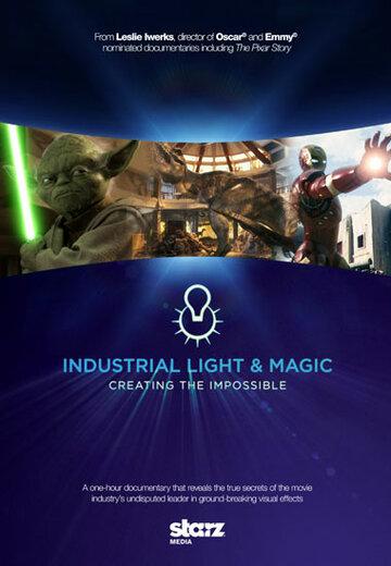 Спецэффекты в кино. Создавая невозможное (2010) полный фильм онлайн