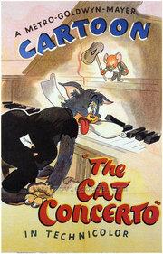 Смотреть онлайн Концерт для кота с оркестром