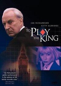 Зайти с короля (1993)