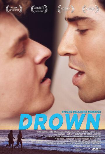 Фильм Drown