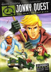 Смотреть онлайн Невероятные приключения Джонни Квеста