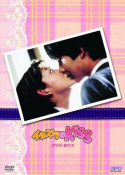 Озорной поцелуй (1996) полный фильм