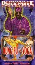 Кунг-фу против йоги (Lao shu la gui)