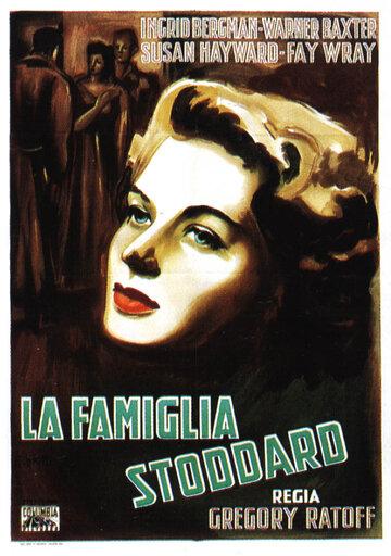 У Адама было четыре сына (1941) полный фильм
