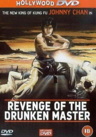 Месть пьяного мастера (1984)