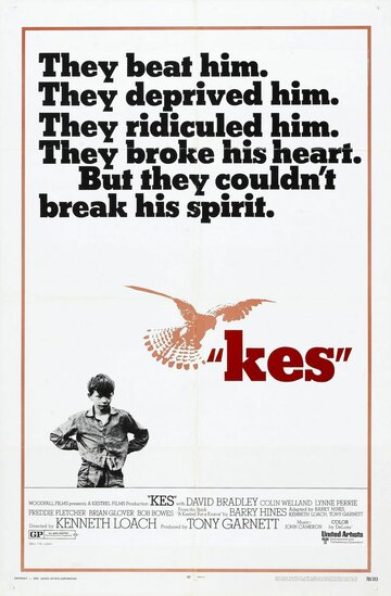 Кес 1969