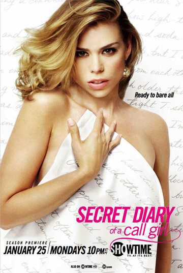 ������ ������� ������� �� ������ (Secret Diary of a Call Girl)