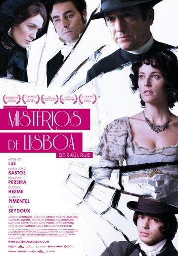Тайна Лиссабона