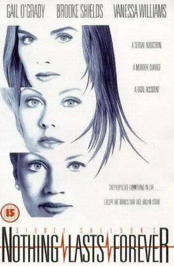 Ничто не вечно (1995)