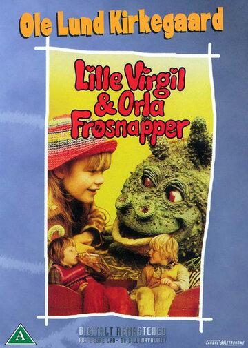Малютка Виргил и Орлан Жабоглот (1980)