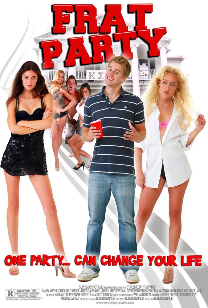 Смотреть молодежная вечеринка