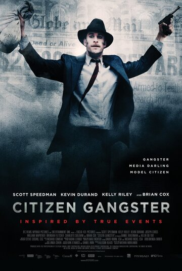 ��������� �������� (Citizen Gangster)