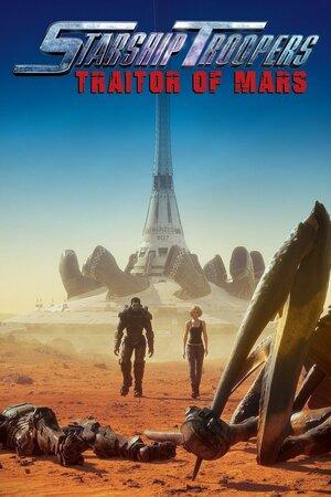 Звёздный десант: Предатель Марса  (2017)