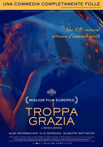 Благодать Люсии / Troppa grazia. 2018г.