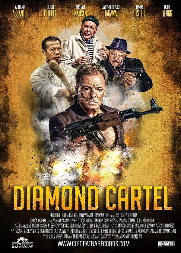 Бриллиантовый картель (2016)