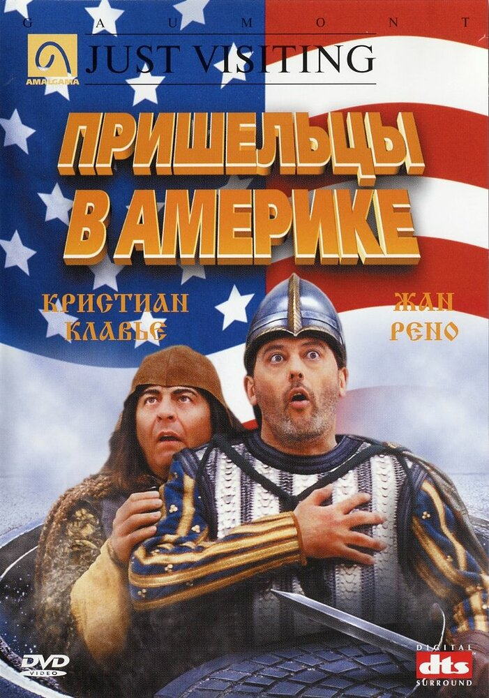 https://www.kinopoisk.ru/images/film_big/2509.jpg