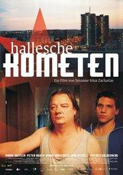 Кометы города Халле (2005)