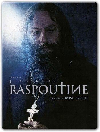 Распутин (Raspoutine)