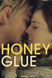 Липкий мед