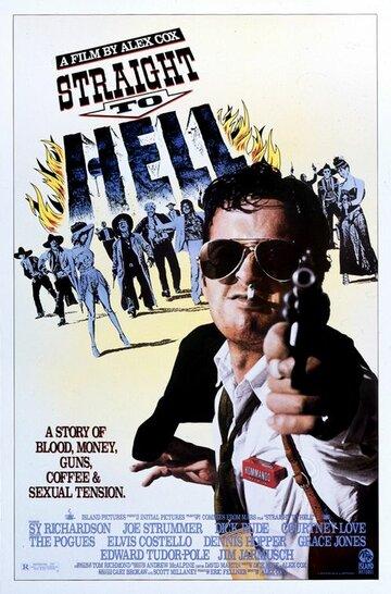 Фильм Прямо в ад