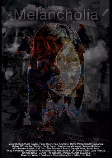 Меланхолия (2008) полный фильм