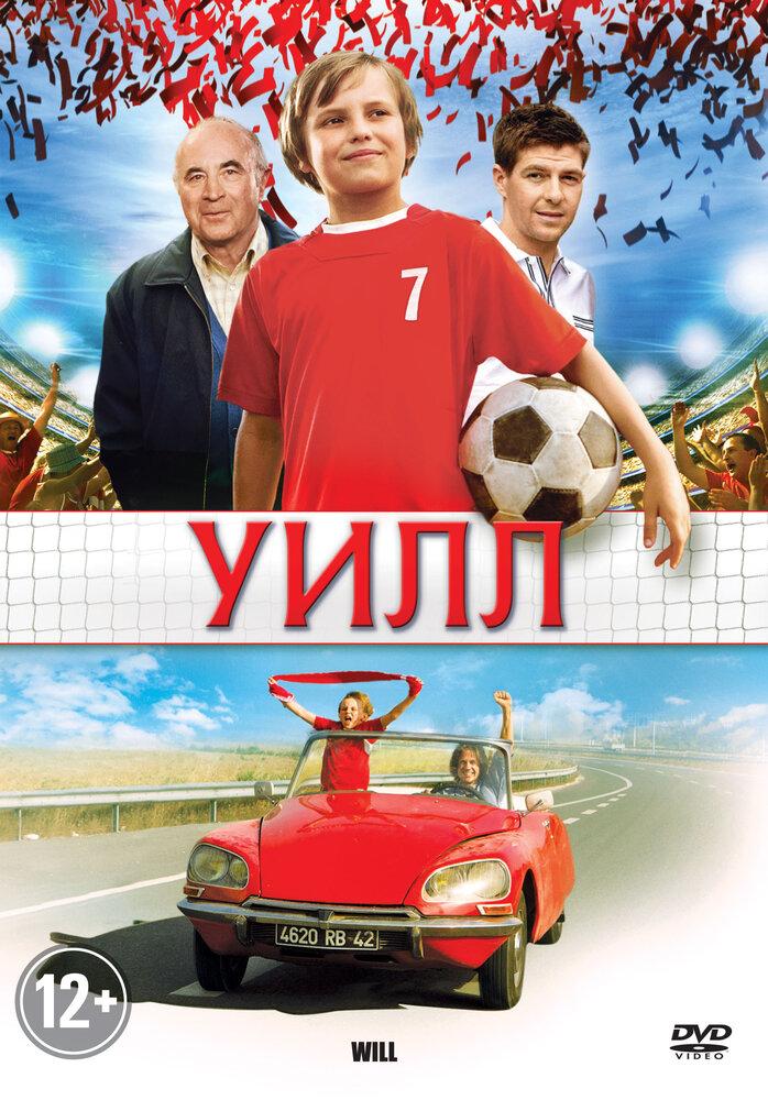 юная лига справедливости смотреть онлайн 1 сезон 1 серия: