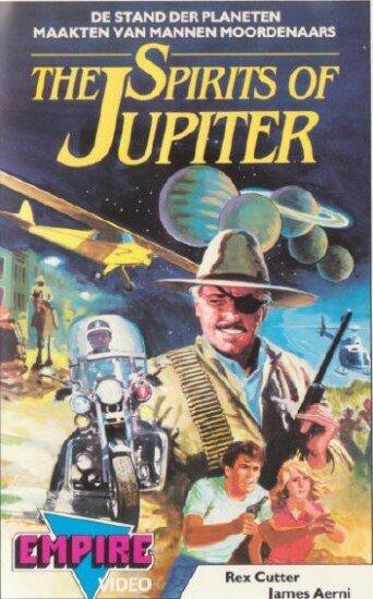 Духи Юпитера (1984)