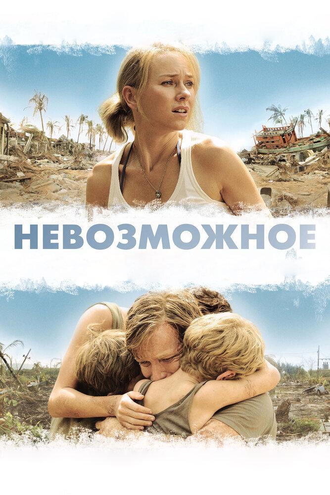 http://st.kinopoisk.ru/images/film_big/518037.jpg
