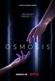 Осмос (2019) смотреть онлайн фильм в хорошем качестве 1080p