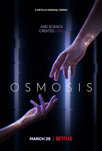 Осмос / Osmosis (2019)