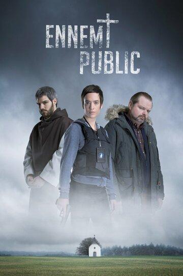 Враг общества (2 сезон)