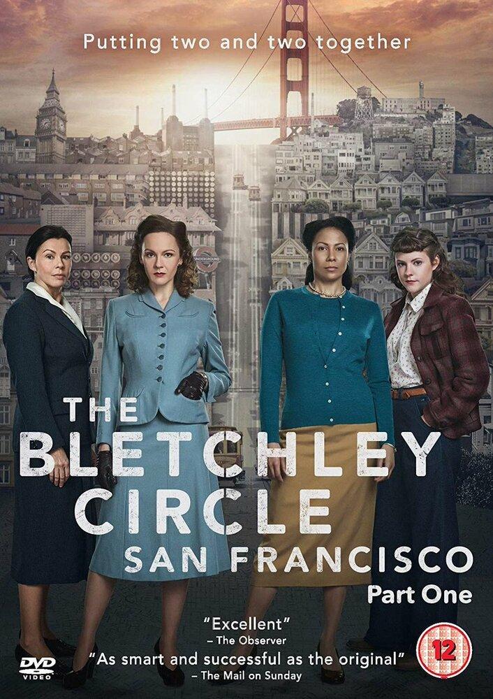 Код убийства: Сан-Франциско (2018)
