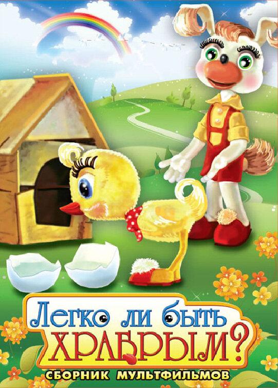 KP ID КиноПоиск 465640