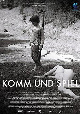 Иди и играй (Komm und spiel)