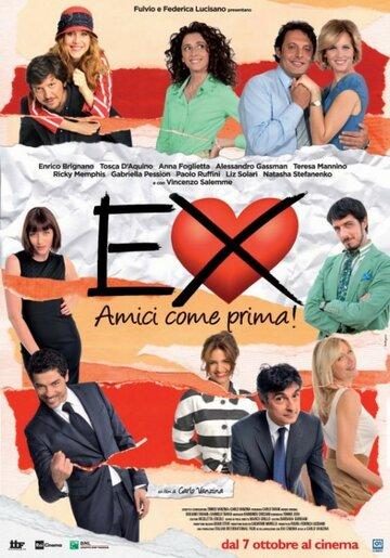 Бывшие: Лучшие друзья (2011) смотреть онлайн HD720p в хорошем качестве бесплатно