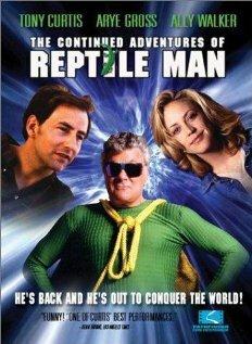 Хрупкая слава (1997)