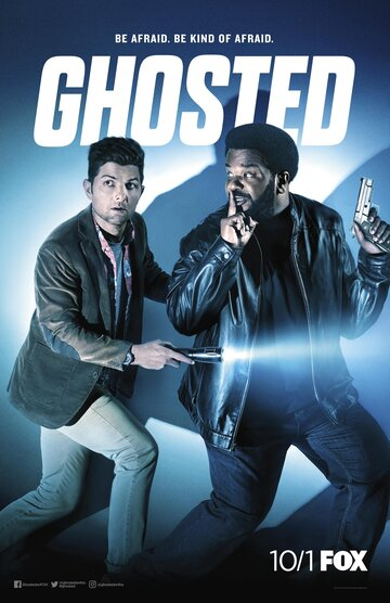 Призраки / Ghosted (2017)